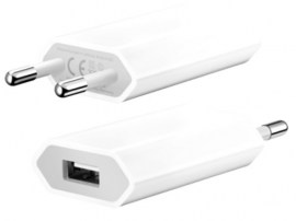 apple_usb_power_adapter